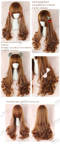 kyouko wig | Exclusive models cos everyday Lolita natural brown / vanilla color streaked hair 70cm- Taobao