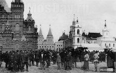 Начало 1900-х годов. Москва, Китай-город. Красная площадь: дом 1/2; Никольская улица: дом 3.