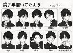 由 まぐ (@k22968982) | Twitter 提供的媒体推文 Hair Reference, Drawing Reference Poses, Drawing Skills, Drawing Poses, Anime Character Drawing, Manga Drawing, Character Art, How To Draw Anime Hair, Manga Hair