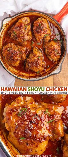 Hawaiian Shoyu Chicken (Sticky Sweet in 30 mins!) - Dinner, then Dessert Hawaiian Shoyu Chicken is an easy chicken dish you'd get at a Hawaiian BBQ restaurant on the island that's spicy, sweet, salty and sticky in just 30 minutes! Hawaiian Dishes, Hawaiian Bbq, Hawaiian Chicken, Hawaiian Food Recipes, Hawaiin Food, Hawaiian Rolls, Easy Chicken Recipes, Asian Recipes, Chicken Entree Recipe