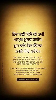 Waheguru ji Sikh Quotes, Gurbani Quotes, Indian Quotes, Punjabi Quotes, Truth Quotes, Woman Quotes, Quotes Images, Guru Granth Sahib Quotes, Shri Guru Granth Sahib