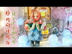 Diy And Crafts, Cartoon, Dolls, Children, Birthday, Youtube, Spun Cotton, Biscuit, Ideas