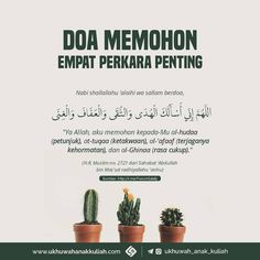 Pray Quotes, Quran Quotes Love, Islamic Love Quotes, Muslim Quotes, Islamic Inspirational Quotes, Qoutes, Hijrah Islam, Doa Islam, Islam Religion