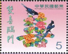 Eurasian Magpie stamps - mainly images - gallery format