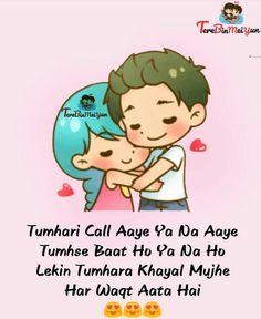 Love you Saleem, meri jaan. Morning Love Quotes, First Love Quotes, Sweet Love Quotes, Crazy Girl Quotes, Love Quotes In Hindi, Cute Couple Quotes, True Love Quotes, Boy Quotes, Girly Quotes