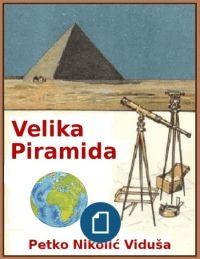 Petko Nikolic Vidusa - Knjiga Piramidina