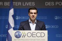 """Grecia recibe el apoyo de la OCDE para aplicar """"sus propias reformas"""""""
