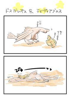 Monster Hunter Memes, Monster Hunter World, You Monster, How To Train Your, Creature Design, Rwby, Anime, Creatures, Manga