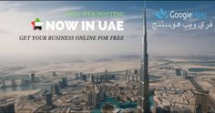 Best Free Web Hosting in United Arab Emirates (UAE) We are extremely excited to announce that we are launching our free service in United especially in Dubai.Get Free in your language. Domain Hosting, United Arab Emirates, Php, Online Business, Dubai, The Unit, Language, Free, Languages