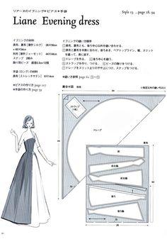 Liane Evening Dress Pattern - Page 3 of 4