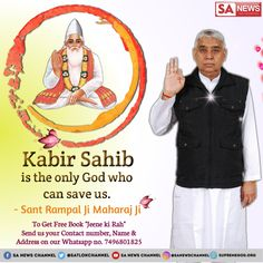 """""""Supreme God Kabir Sahib"""" is the only one who can save us from the trap of Kaal(Devil). He's the savior of our souls. YajurVed describes him as """"Kavir"""" (SupremeGod) Anghaariasi (enemy of sins) Bambhariasi (enemy of Bondage) Spiritual Messages, Spiritual Life, Spiritual Quotes, Beautiful Body Photo, Saturday Quotes, Sa News, Gita Quotes, Sunday Motivation, Names Of God"""
