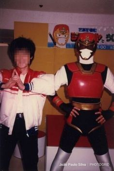Ranger Armor, Ronald Mcdonald, Japan, Fictional Characters, Metal, Metals, Fantasy Characters, Japanese