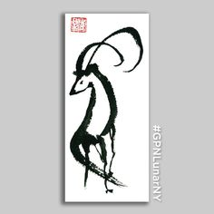 People born in the Year Of The Goat are generally believed to be gentle, mild-mannered, shy, stable, sympathetic, amicable, and brimming with a strong sense of kindheartedness and justice. If you were born in 2003, 1991, 1979, 1967 or 1955 - 2015 will be an important year for you! #GPNLunarNY