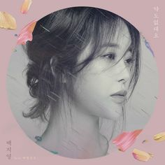 """There's No Cure"" is a single recorded by South Korean singer Baek Ji Young (백지영). It was released on February 02, 2016 by CJ E&M."