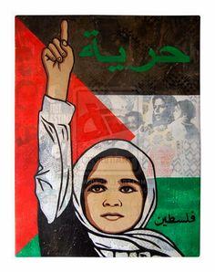 Gaza - Palestine by Quadraro.deviantart.com