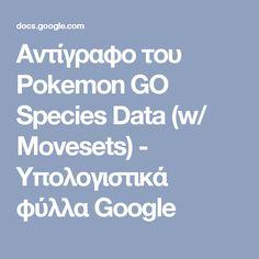 Αντίγραφο του Pokemon GO Species Data (w/ Movesets) - Υπολογιστικά φύλλα Google