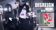 """The Swedish visual kei band DISREIGN (YOHIO as vocalist) will release a new single titled """"KAREHASU"""". Unfortunately it has been postponed and we don't know when it will be out. Please see more deta..."""