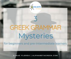 3 Greek Grammar Mysteries (+ how to solve them once and for all) — Alpha Beta Greek Common Grammar Mistakes, Transitive Verb, Learn Greek, Greek Language, Prepositions, Word Games, Sentences, Insight, Frases