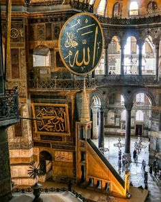 Mecca Wallpaper, Quran Wallpaper, Islamic Wallpaper, Islamic Images, Islamic Pictures, Mosque Architecture, Art And Architecture, Ancient Mexican Civilizations, Hagia Sophia Istanbul