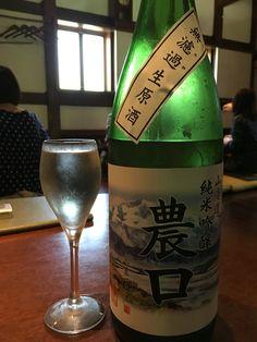 農口 純米吟醸 無濾過生原酒