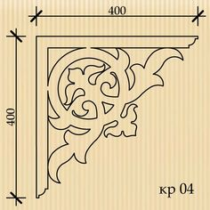 scroll saw practice patterns Cnc Projects, Wooden Projects, Wood Crafts, Woodworking Patterns, Woodworking Projects, Scroll Saw Patterns Free, Islamic Art Pattern, Leather Pattern, Stencil Designs