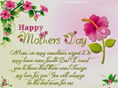 Happy Mothers Day Images 2015 Free Mothers Day Images for you