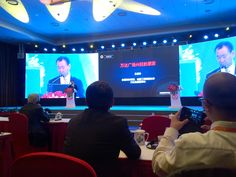 RMC was invited to the Wanda Forum in September 2012. This is a picture of Wang Jianlin, Chairman of Wanda Group, addressing the audience.