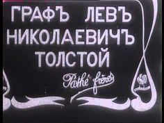 Лев Толстой. Документальный фильм о Толстом. Хроника, восстановлен в 1960 г.