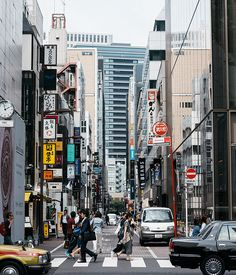 Michael Ryan's guide to Tokyo eats :: Gourmet Traveller