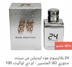 5aec95ed5 سحر العطور الشرقية من سوق السعودية بأفضل الأسعار علي تشكيلة كبيرة - إشتروا  الآن