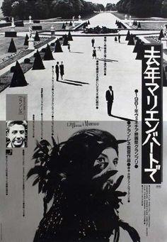Amazon.com - Last Year at Marienbad Poster Movie Japanese 11x17 Delphine Seyrig Giorgio Albertazzi Sacha Pitoeff