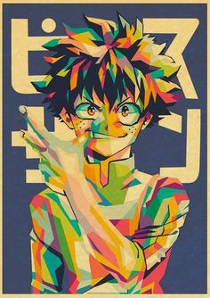 My Hero Academia Posters - Q020