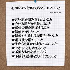(1) 1万人以上が感動したつぶやき(@yumekanau2)さん   Twitter