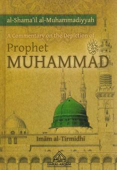 A Commentary on Imam al-Tirmidhi's Shama'il Muhammadiyyah, the most famous and widely accepted work on the description of the Prophet (sallahu alayhi wa sallam). Description: The Shama'il of Imām al-Tirmidhī is one of the most extensive and celebrated works on the description and attributes of the Messenger of Allah (PBUH). The 415 narrations were carefully selected by the great muhaddith to craft a vivid depiction of the Prophet (PBUH). Through this, a portrait of his blessed physical… Middle English, English Book, Le Prophete Mohamed, Ibn Taymiyyah, Create Your Own Book, History Of Islam, The Messenger, Prophet Muhammad, Inspirational Books