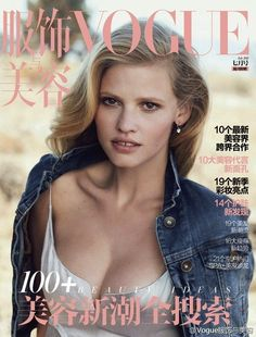 Lara Stone for Vogue
