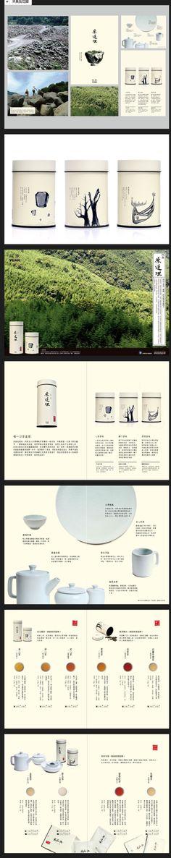 茶道理   Using taiwanese traditions as icon to identify the brand and enhancing the origin. However, there is no relation between the icon and the actual area or history of the tea.