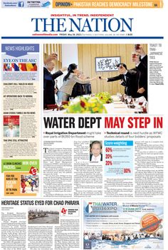 The NATION Front Page, May 24, 2013