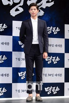 "[2014.06.26] Park Bo Gum at the ""Roaring Currents"" press conference"