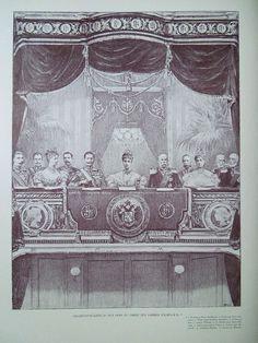 Kaiserpaar in der Hofoper in Wien