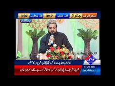 23 Shab ramzan mubarak Transmission-QARI SHAHID MEHMOOD-Kohenoor Tv 18-6...