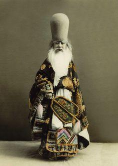 Japanese Japan  PHOTO FOTO 20x30 cm