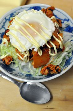 buta kimchi donburi.