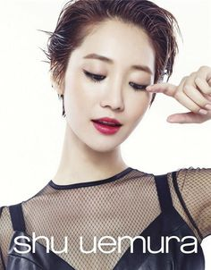 "Go Jun Hee Shows Her Autumn Beauty With ""Shu Uemura"" 