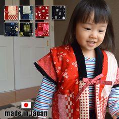 Hanten for kids (made in Japan) - Wataire Hanten traditional Japanese outer clothes - DOMO ARIGATO JAPAN Traditional Japanese, Traditional Outfits, Domo Arigato, Things To Buy, Stuff To Buy, Yukata, Kids Fashion, Kimono, How To Make