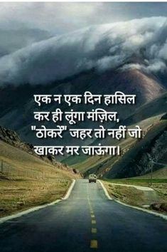 58 Best mood off images in 2017 | Quotes, Hindi quotes, Manager quotes