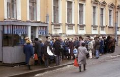 Life of Russia Of The Mid-1990s | English Russia | Page 9
