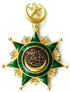Ottoman Empire Order of Osmanieh Cross | eBay