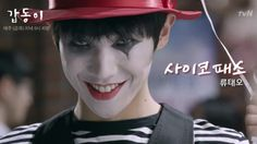 Joon was to creep everyone out as psychopath Ryu Tae Oh in Gapdong. April - June 2014