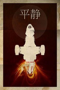 16x24 Firefly Serenity Engine Jump Minimalist Poster. $29.00, via Etsy.