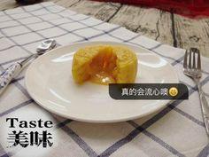 零失败奶黄流心月饼的做法